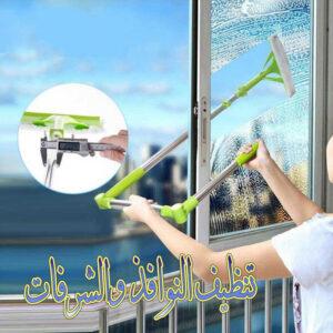 تنظيف النوافذ والشرفات