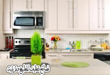 نصائح تنظيف المطبخ وترتيبة